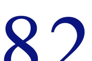Numero-82-300×300